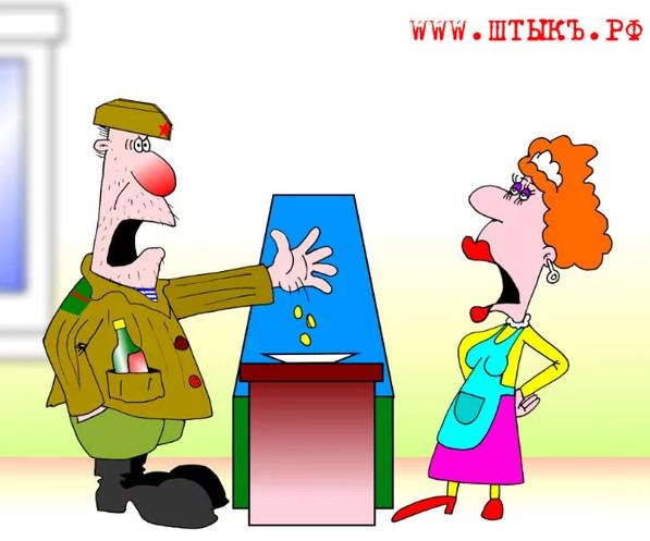 Карикатура на запасника в магазине