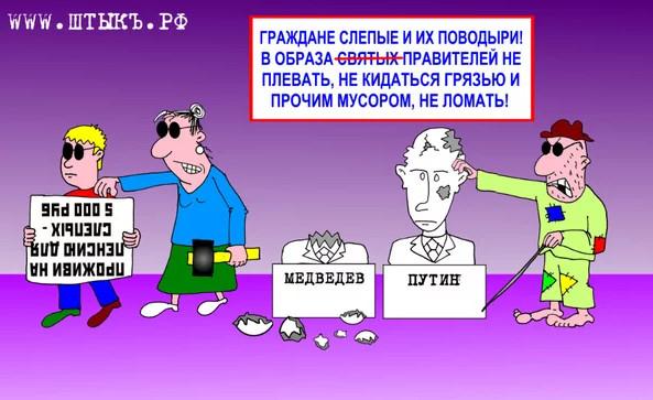 Тактильные портреты и бюсты Путина
