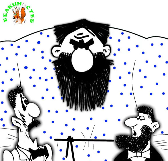 Карикатура на Герасима