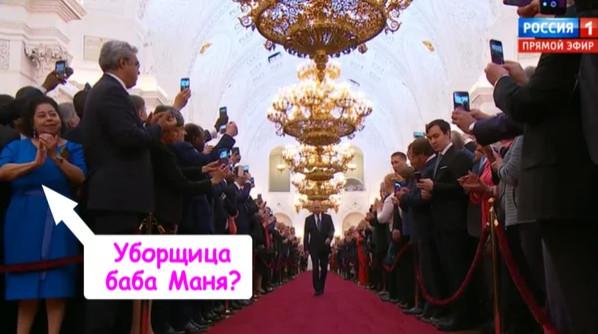 """Кадр из прямой трансляции т/к """"Россия1"""""""
