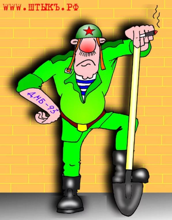 Карикатура на призывника