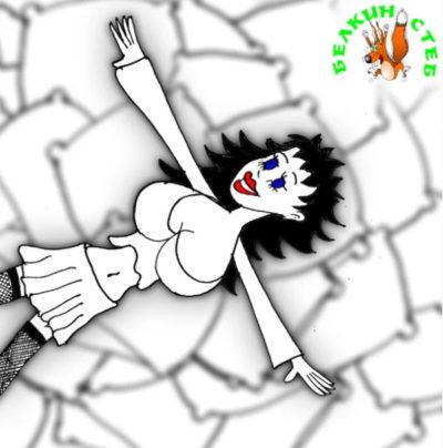 Девушка на подушках. Карикатура