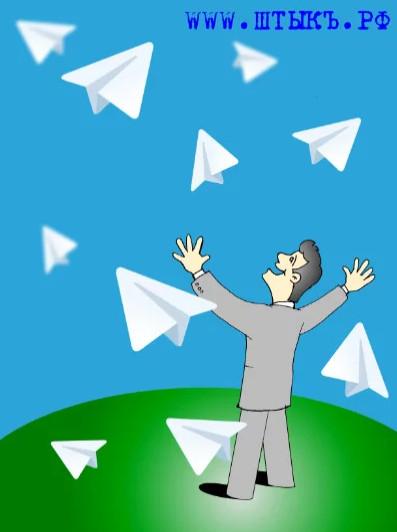 Основатель «Telegram». Карикатура