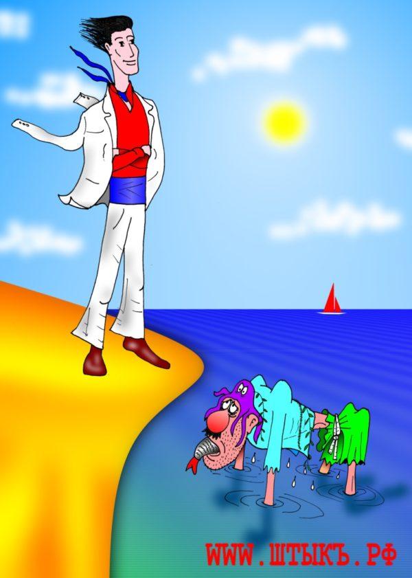 Басни Эзопа: Пастух и море