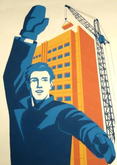 Плакат СССР о труде
