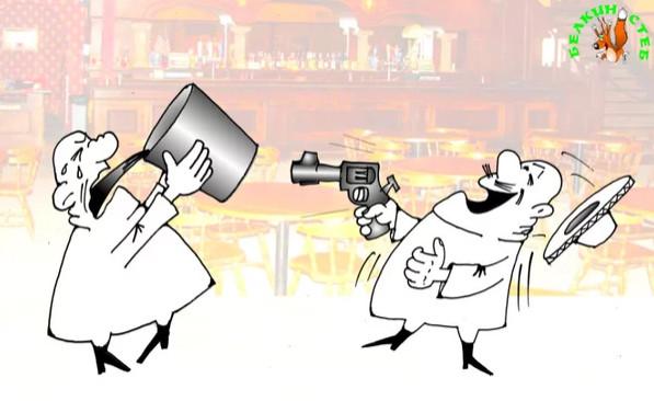 Карикатура про ведро помоев