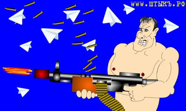 "Карикатура"" По самолетикам «Telegram» палят пулеметом"""