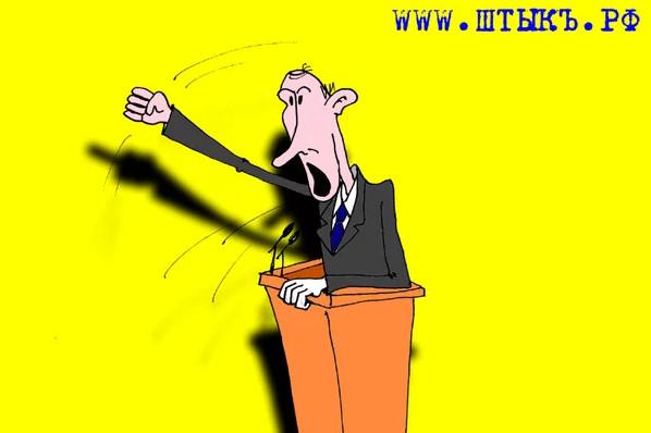 Путин. Карикатура