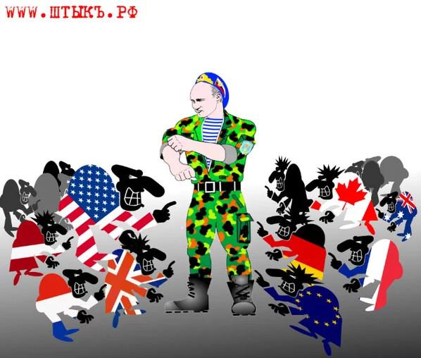 Карикатура на президента.Сатира