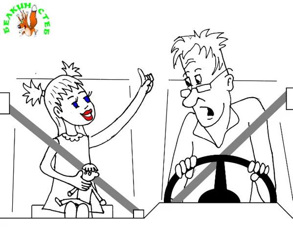 Будущая жена-советчица. Карикатура.