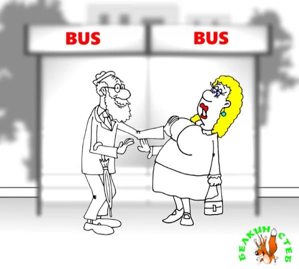 Женщина и старик. Карикатура