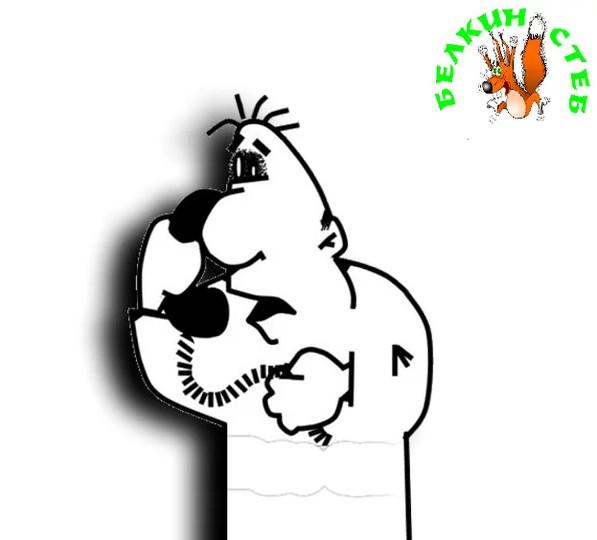 Карикатура: звонит телефон