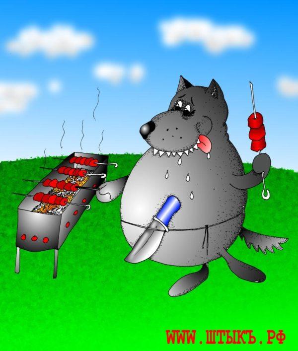 Басни Эзопа: Волк