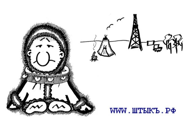 Карикатура на чукчу