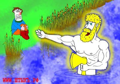 Карикатура на Гермеса