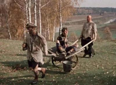 Кадр из фильма Гайдая
