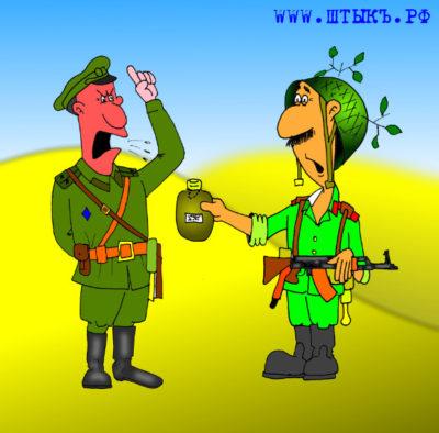 Военные учения.Карикатура