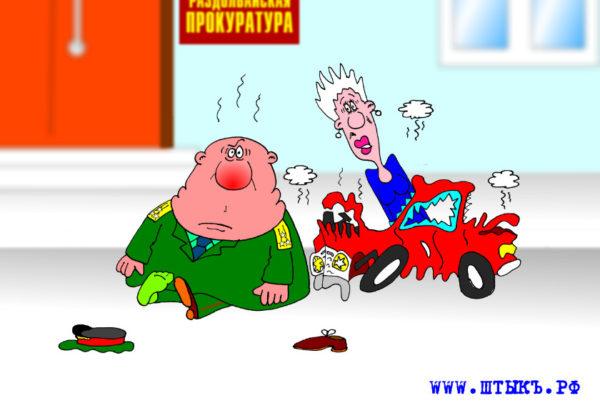 Полковник. Карикатура