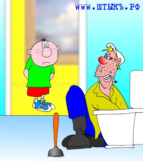 Карикатура: воспитание мальчика