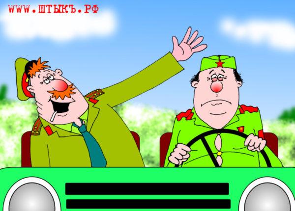 Солдатик и полковник. Карикатура