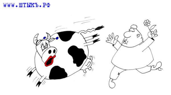 Карикатура: жена вызвала дух мужа