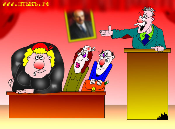 Партсобрание в колхозе. Карикатура