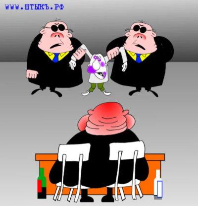 Карикатура. Арест
