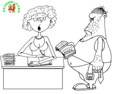 Карикатура: Ремень для учителя