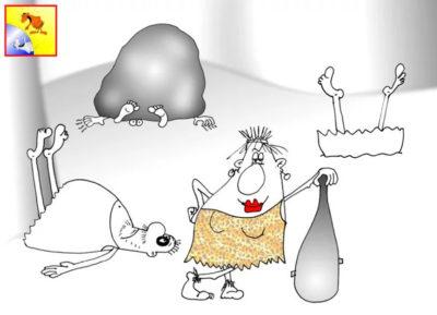 Дикие соседи. Карикатура