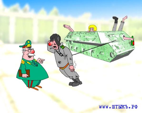 Пьяный танкист. Карикатура