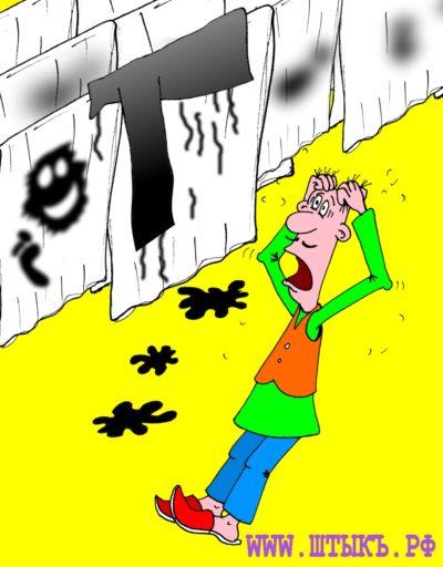 Карикатура на сукновала. Басни Эзопа