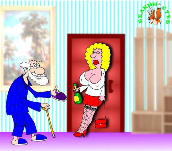 Молодая жена с секретного завода. Карикатура