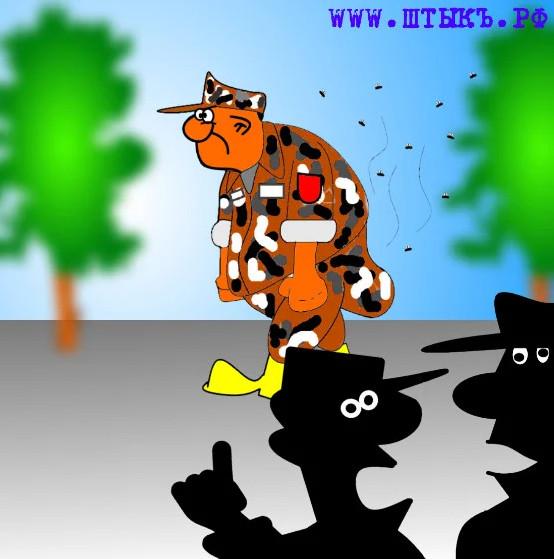 Прибалтийский спецназ. Карикатура