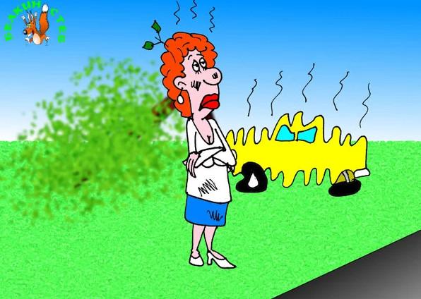 Жена и девицы вдоль дороги. Карикатура