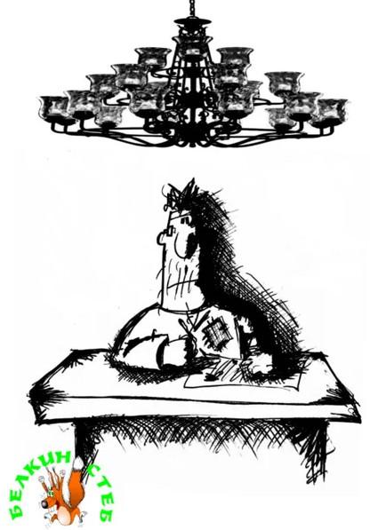 Аноним и люстра. Карикатура