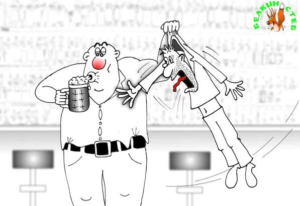 Анекдот о вреде чужих алкогольных напитков. Карикатура