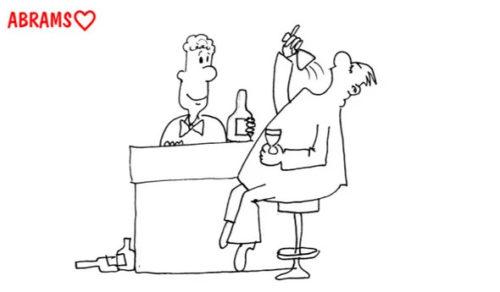 Английский бизнесмен пьет. Карикатура