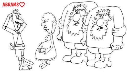 Братья невесты убедили..Карикатура