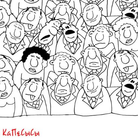 Делегаты на съезде. Карикатура