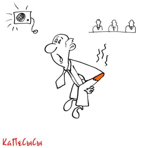 Анекдот про информаторов. Карикатура