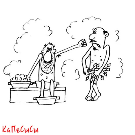 Анекдот про Ленина в парилке. Карикатура