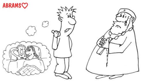 Как отвлечь попа. Карикатура