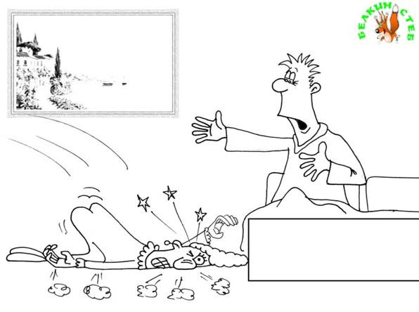 От звездочки до коровы..Карикатура
