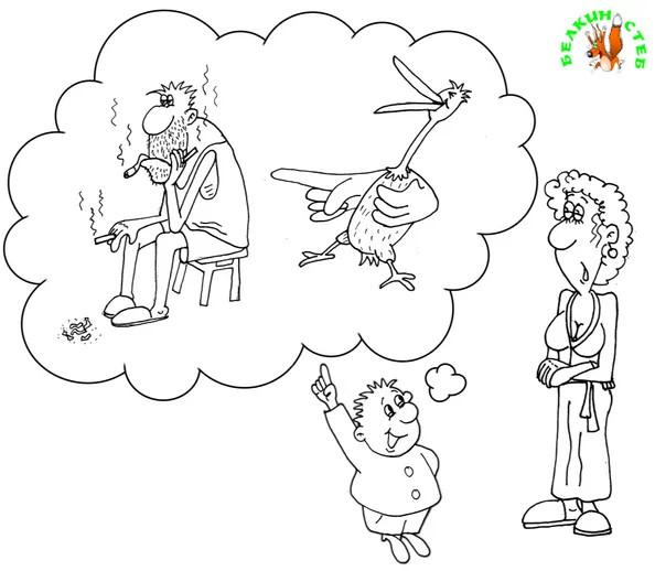 Анекдот про детей : Папа- импотент? Карикатура