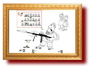 Советский анекдот: Первые бизнесмены