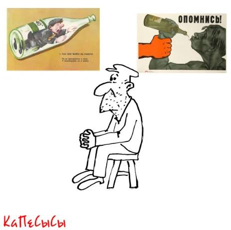 Пьяница. Карикатура