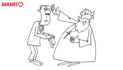 Муж и батюшка. Карикатура