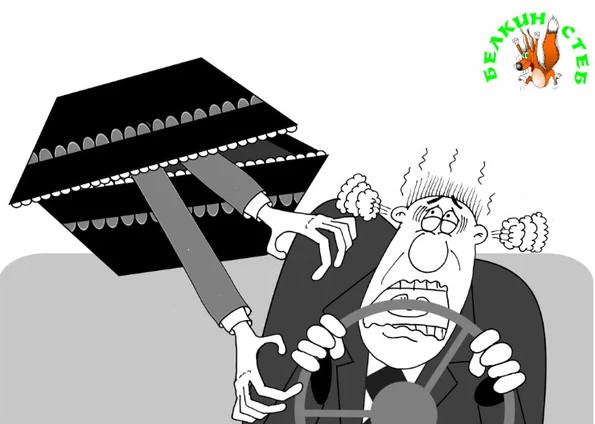 Прикол про водителя такси. Карикатура