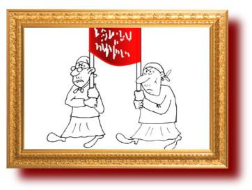 Анекдот про СССР и детство