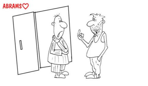 Эх, Вася. Карикатура